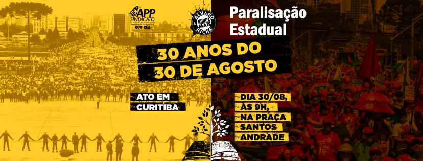 SERVIDORES APROVAM CARAVANA PARA CURITIBA NO DIA 30 DE AGOSTO